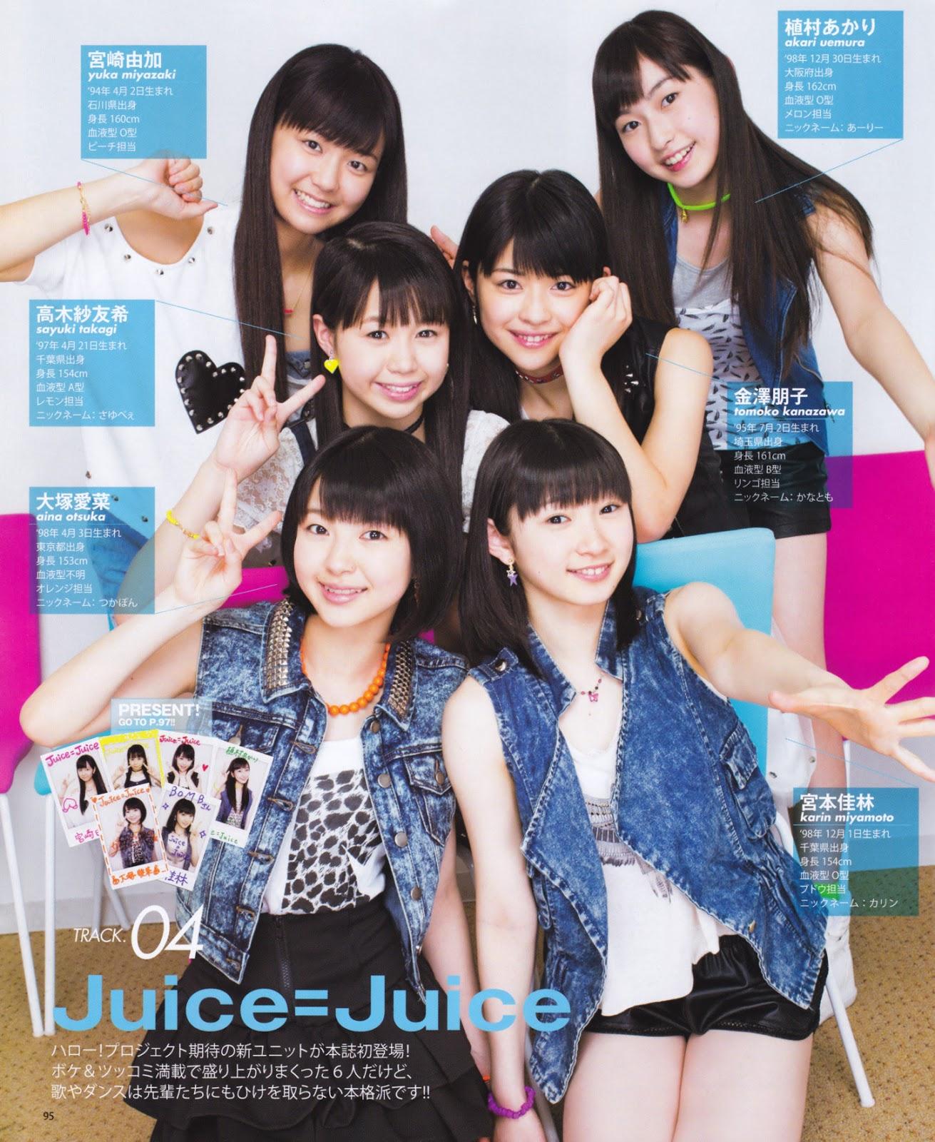 Juice=Juice, Kanazawa Tomoko, Magazine, Miyamoto Karin, Miyazaki Yuka, Otsuka Aina, Takagi Sayuki, Uemura Akari-373482.jpg