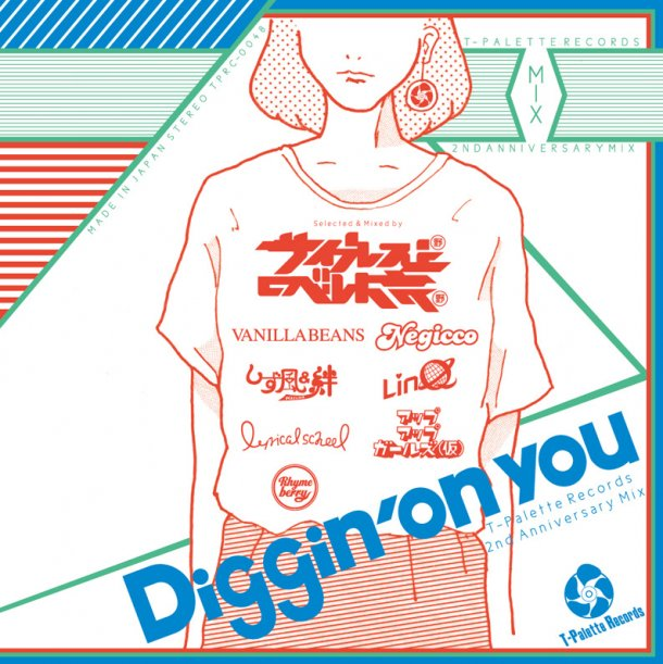 T-Palette Records 2nd Anniversary Mix ~Diggin'on you~