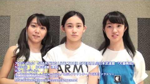 Nippon Budokan Kouen Rehearsal Kakyou! Sanki Member Hatsu no Kouen ni Dokidoki!!