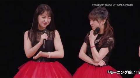 DVD『モーニング娘。'18 FCイベント ~結成記念 プレモニ。大感謝祭!22年目もいきまっしょい!~』
