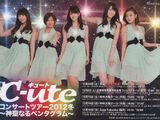 ℃-ute Concert Tour 2012~2013 Fuyu ~Shinseinaru Pentagram~