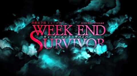 "Engeki Joshibu ""Week End Survivor"" Announcement"