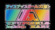 UpUpGirls-Logo-2017