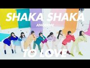 ANGERME - SHAKA SHAKA TO LOVE (MV)