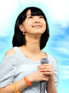 Otsuka Aina (send-off)