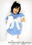 Arihara Kanna 21