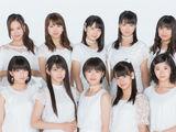 Jama Shinai de Here We Go! / Dokyuu no Go Sign / Wakain da shi!