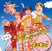 Minimoni-TelephoneRinRinRin-dvd