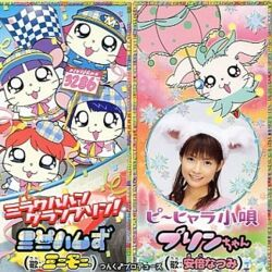 DVDs d'Abe Natsumi