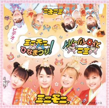 SV-DVD