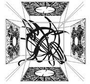 Elysium Configuration