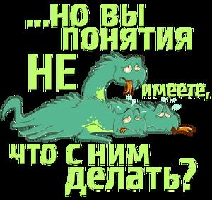 C2 images-ru.png
