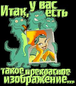 C1 images-ru.png