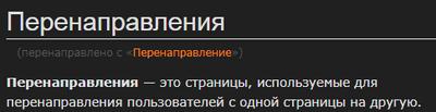 Redirect-view-ru.png