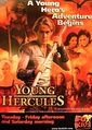 Young Hercules Poster