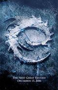 Affiche Eragon (2)