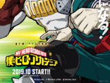 Boku no Hero Academia sezon 4