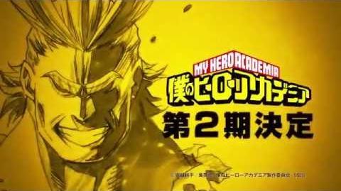 『僕のヒーローアカデミア』 TVアニメ第2期決定PV