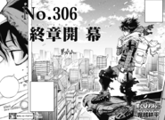 Rozdział 306