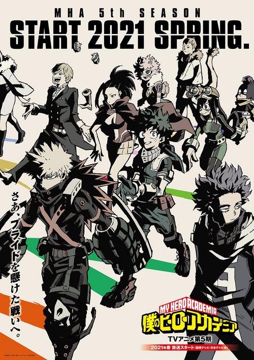 Boku no Hero Academia wkrótce powróci z 5. sezonem!