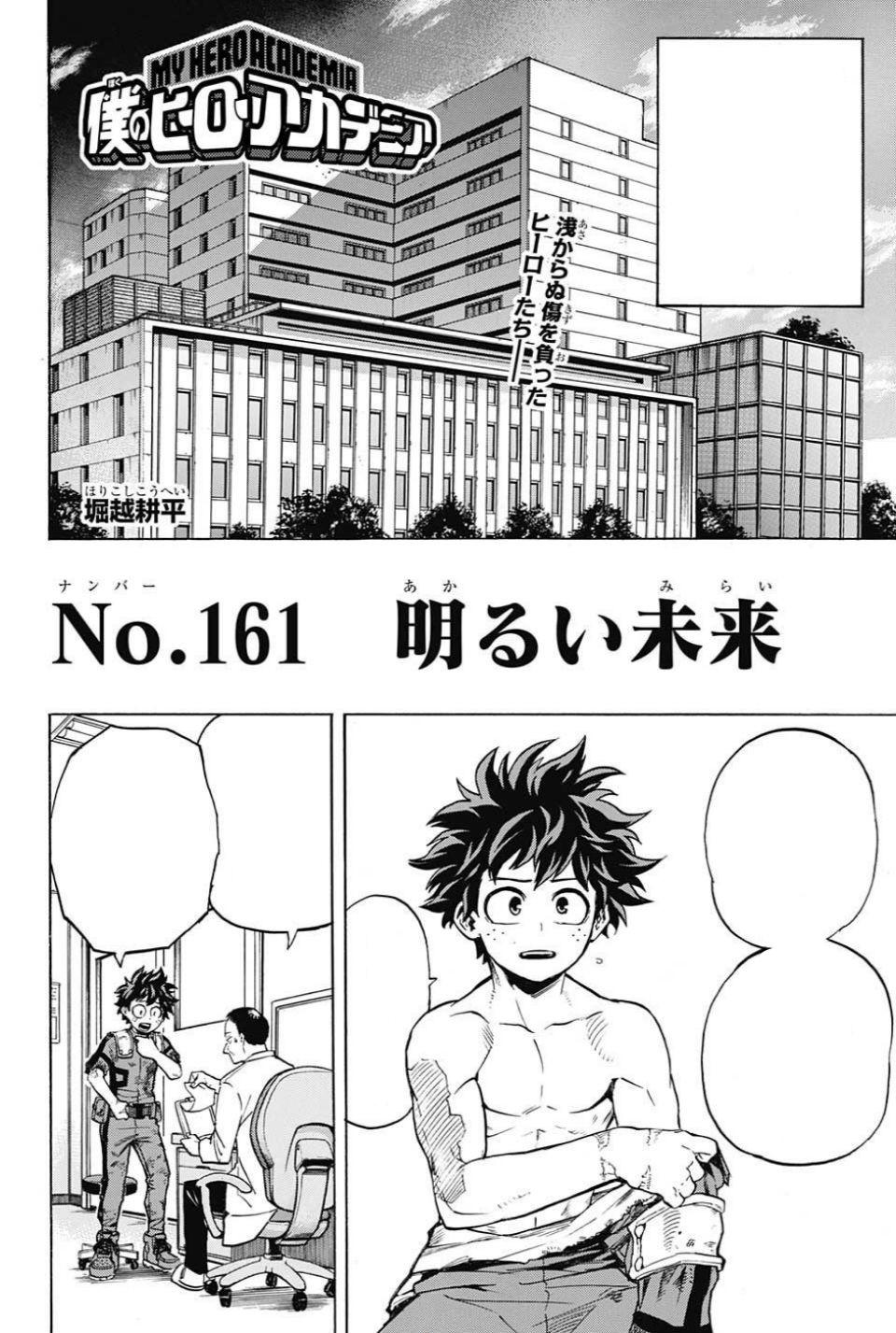 Rozdział 161