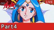 【PCE CD-ROM2】天外魔境 風雲カブキ伝を初見プレイ Part4