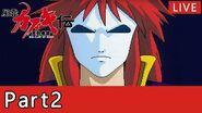 【PCE CD-ROM2】天外魔境 風雲カブキ伝を初見プレイ Part2