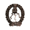 Badge CI007.png