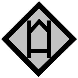 Reserve ArmouredPersonnelCarriers.jpg