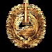 Gunner (Gold)