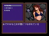 Меч и Магия I-японская-скриншот-3