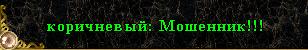 Список консольных команд Heroes of Might and Magic III