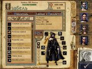 Might and Magic IX (панель персонажей)