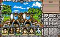 Меч и Магия IV-скриншот-PC-98-2