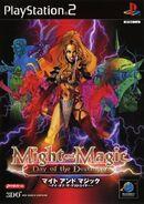 Might and Magic VIII-японская обложка