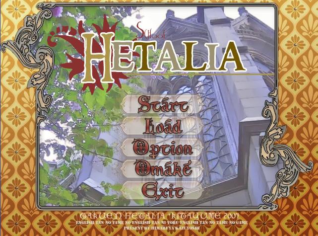 Gakuen Hetalia Portable