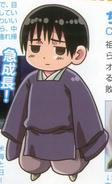 Baby Japan Anime