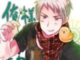 Hetalia Drama CD Interval Vol. 1: The CD Of The Awesome Me