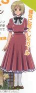 Liechtenstein Anime Design