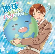 Chikyuu Marugoto Hagu Shitainda CD