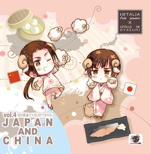 Hetalia x Goodnight with Sheep Vol. 4- Japan & China