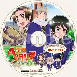 Gakuen Hetalia Portable: MESSE SANOH Shop Limited Special Favor - Voice CD
