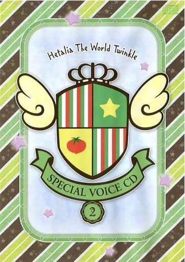 """Special Voice CD: Vol. 2 Romano - """"Ciao! My House is the Greatest, You Bastard!"""""""