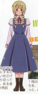 Long Haired Liechtenstein Anime Design