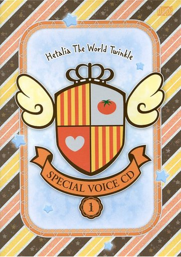 """Special Voice CD: Vol. 1 Spain - """"Hola! So You Came to the Country of the Sun!"""""""