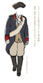 Prussia Uniform (Seven Years War)
