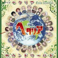 WorldOfSoundcover.jpg