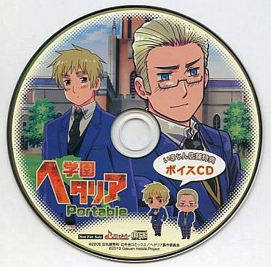 Gakuen Hetalia Portable: Imagine Shop Limited Special Favor - Voice CD