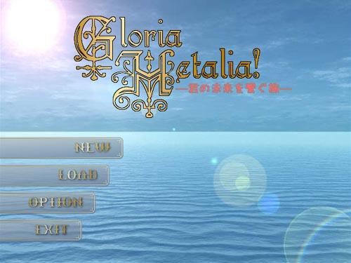 Gloria Hetalia (fangame)