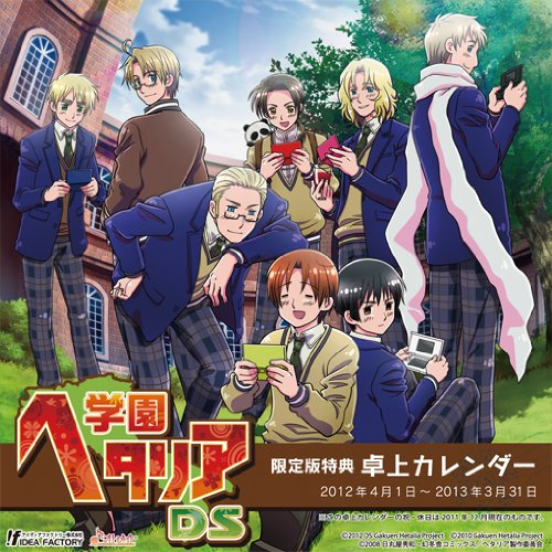 Gakuen Hetalia DS: That One HR Incident ~Practice for the Performance Day (The Wizard of Oz)~
